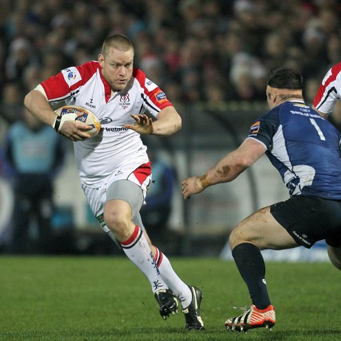 Ulster prop Tom Court carries the ball forward