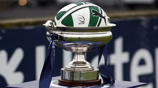 The All-Ireland Junior Cup