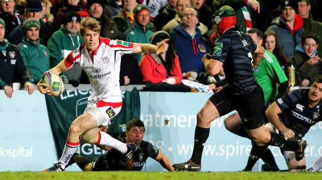 Job Vacancy: Team Manager - Ulster Rugby