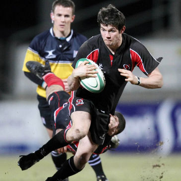 Former Leinster and Ulster scrum half Cillian Willis