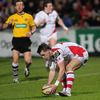 Craig Gilroy's 10th-minute effort was his sixth try in six Magners League appearances for Ulster