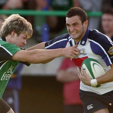 David Kearney in action for the Leinster Under-20s against Connacht