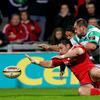 David Wallace's try was converted by Ronan O'Gara, who added a late penalty to give Munster a 27-3 interval advantage