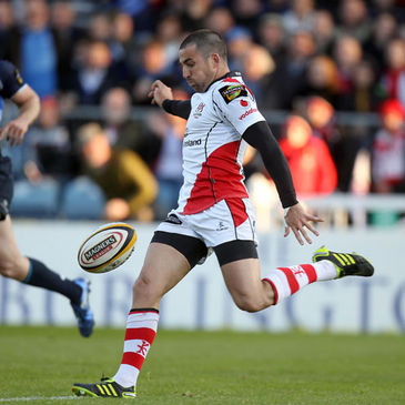 Ian Humphreys in action for Ulster
