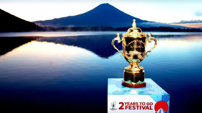Japan Celebrates Two Years To Go Until Rugby World Cup 2019