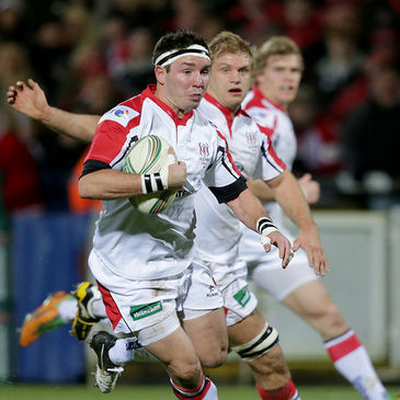 Ulster back Paddy Wallace