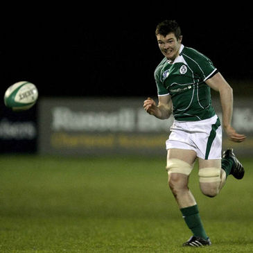 Ireland Under-20 captain Peter O'Mahony