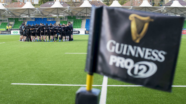 Job Vacancy: Elite Referees Manager - GUINNESS PRO12