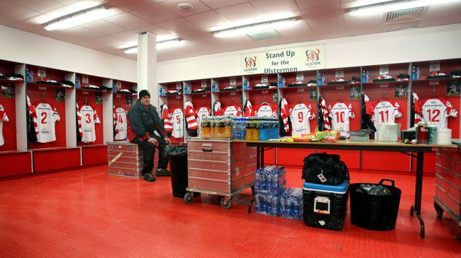 A view inside the Ulster dressing room