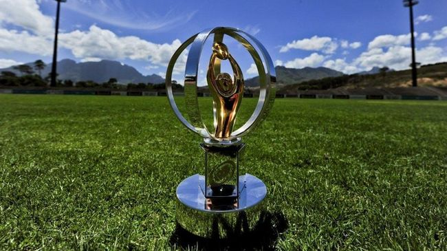 The World Rugby Under-20 Championship trophy