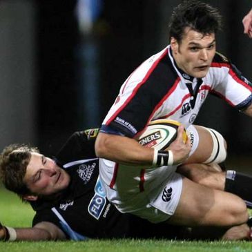 Ulster centre Rob Dewey in action against Glasgow in the Magners League
