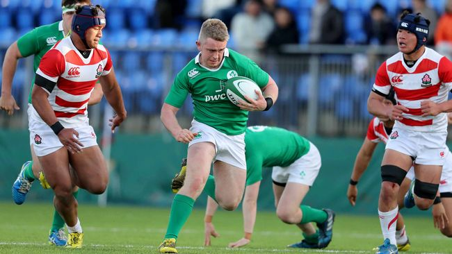 World Rugby Under-20 Championship Preview: Ireland U-20s v New Zealand U-20s