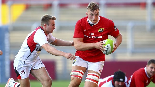 Munster U-20/Development Side Triumph Thanks To Four-Try Second Half
