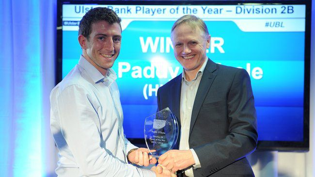 Irish Rugby TV: 2016 Ulster Bank League Awards Round-Up